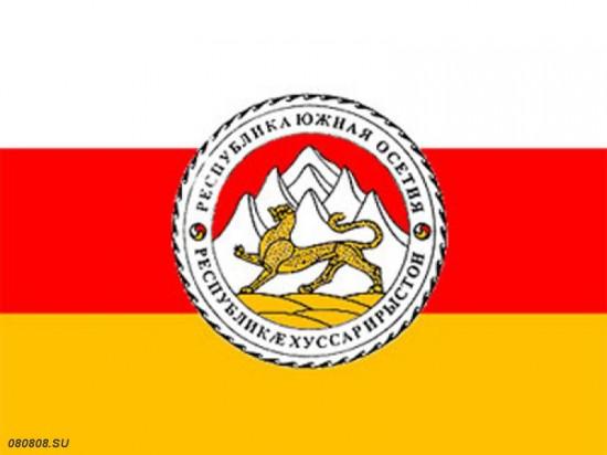 Обои флаги обои флаг южной осетии