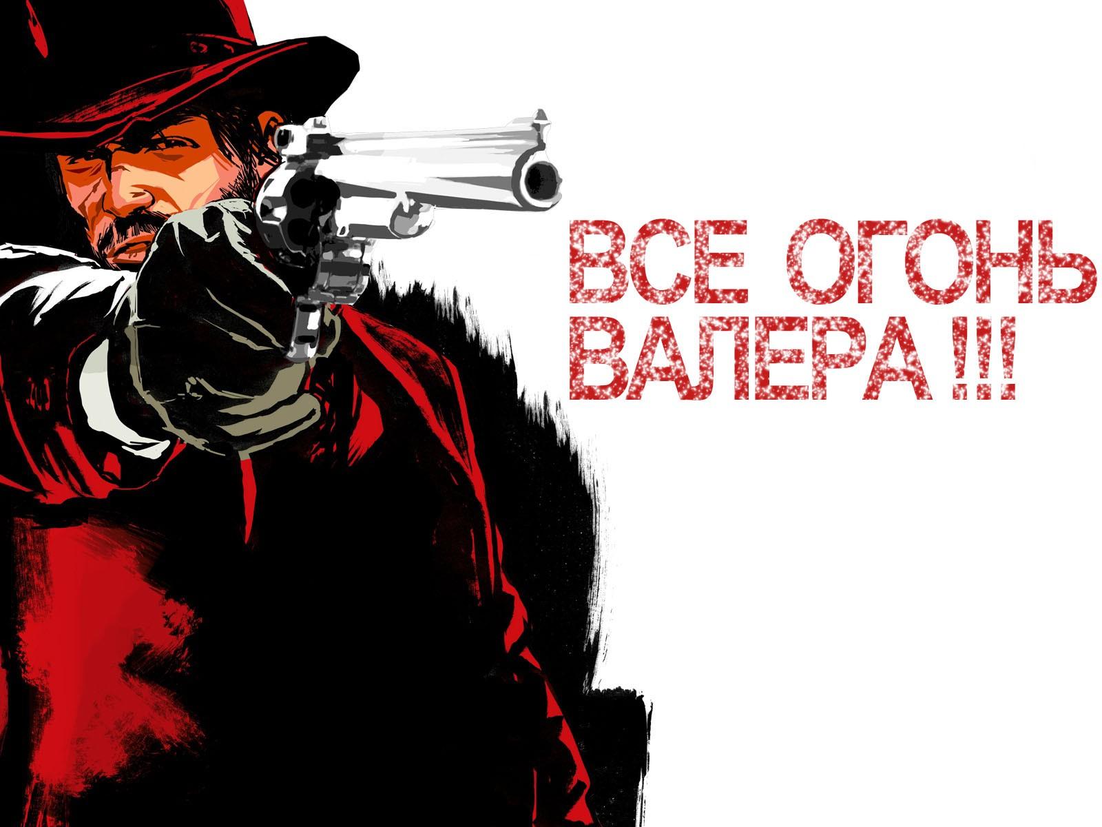 НАРКОМАН ПАВЛИК Фото, Все Агонь ...: wallspaper.ru/oboi/other/3566-narkoman-pavlik-foto.html