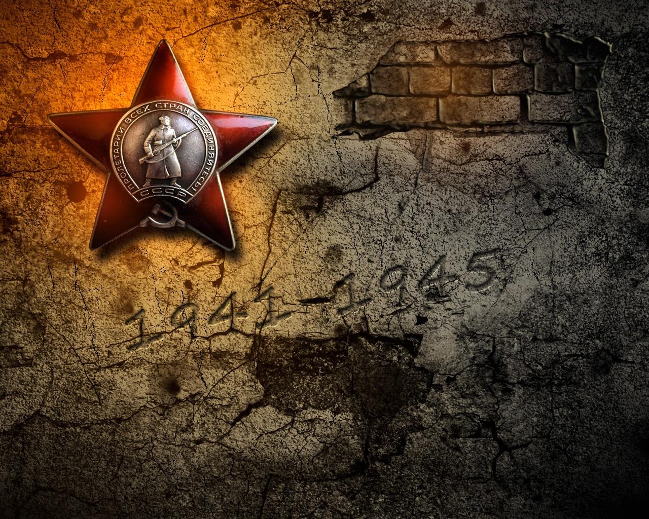 День победы звезда оружие 1941 1945 обои