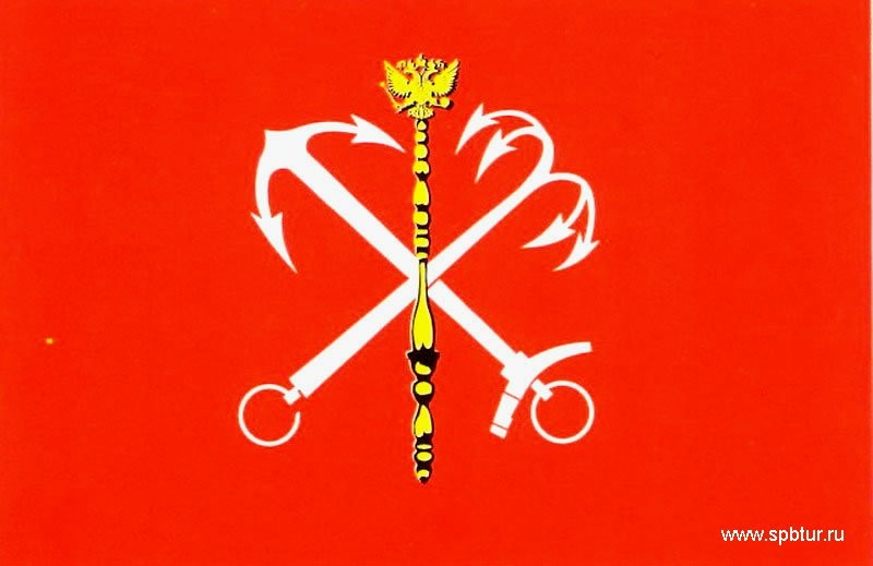 флаг питера