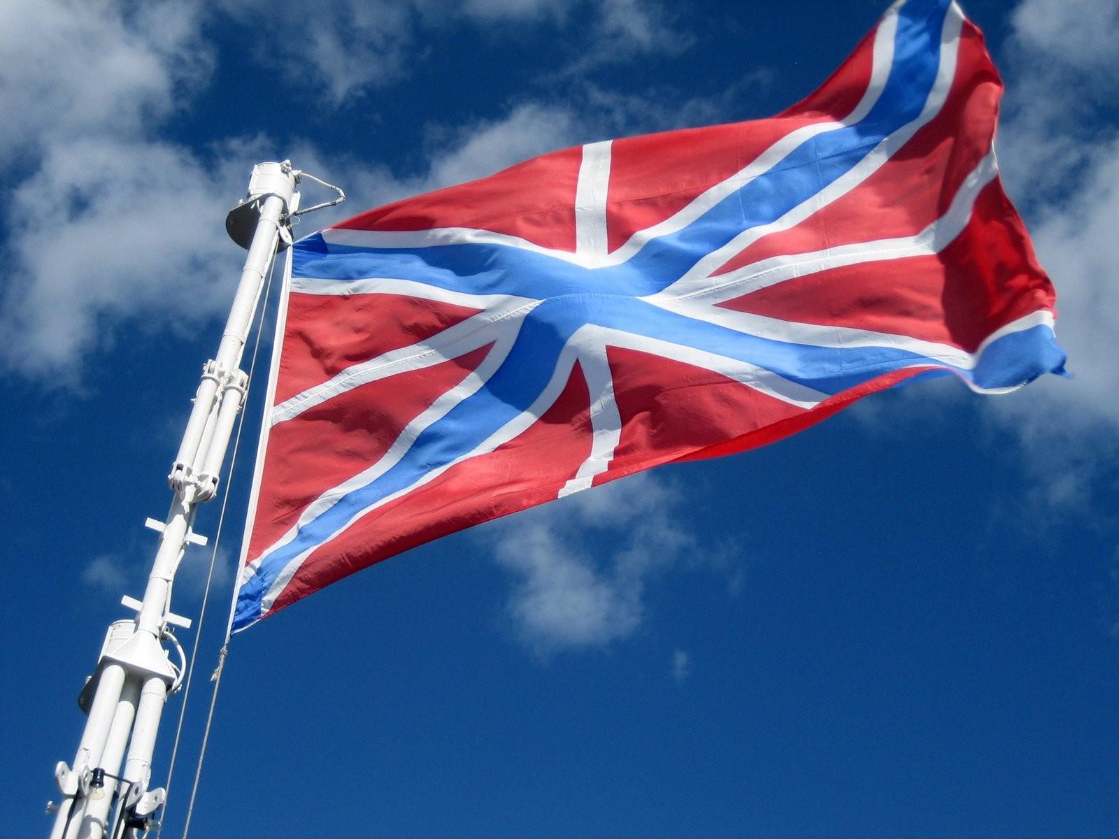 картинки флаг вдв